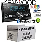 Autoradio Radio Kenwood DPX-M3100BT - 2-DIN Bluetooth USB VarioColor Einbauzubehör - Einbauset für...